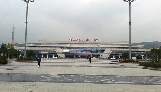 UPS - Huaihua High Speed Railway Station UPS Project