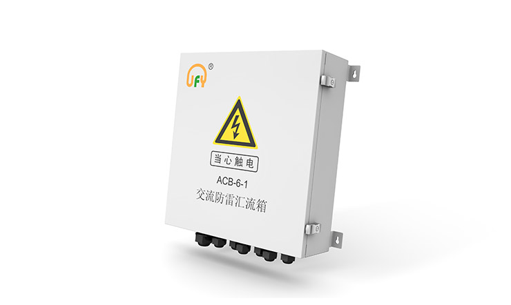 Power distribution box - AC Power Distribution Unit