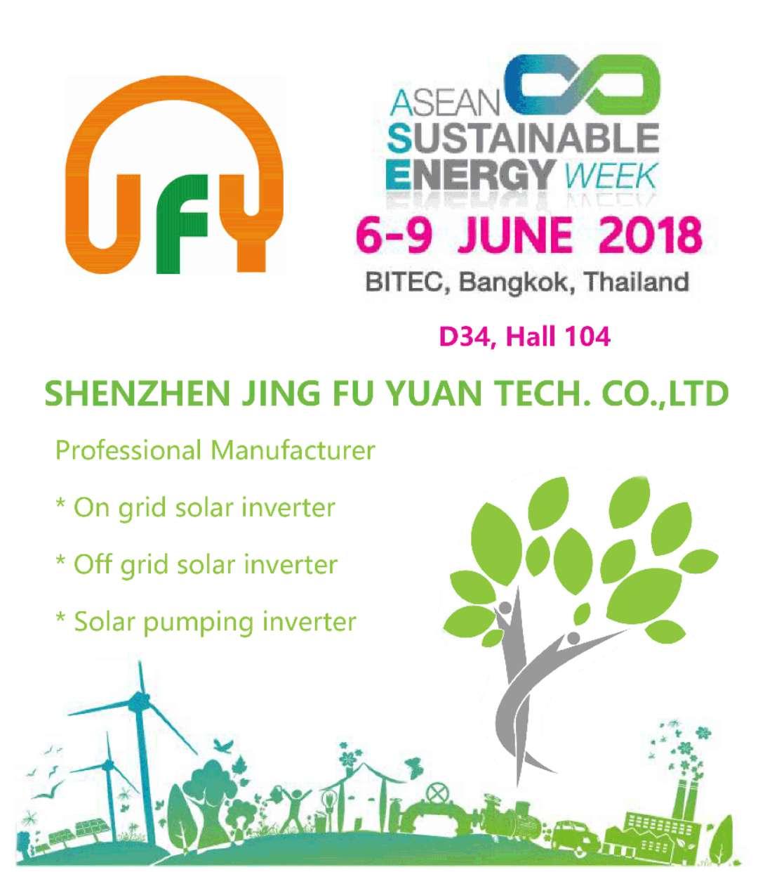 News Shenzhen Jingfuyuan Tech Co Ltd